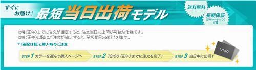 2013-03-29-WS000005.JPG