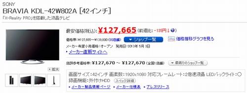 2013-04-19-WS000035.JPG