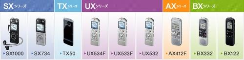 2013-06-27-WS000126.JPG