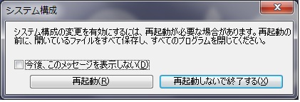 msconfig1.jpg